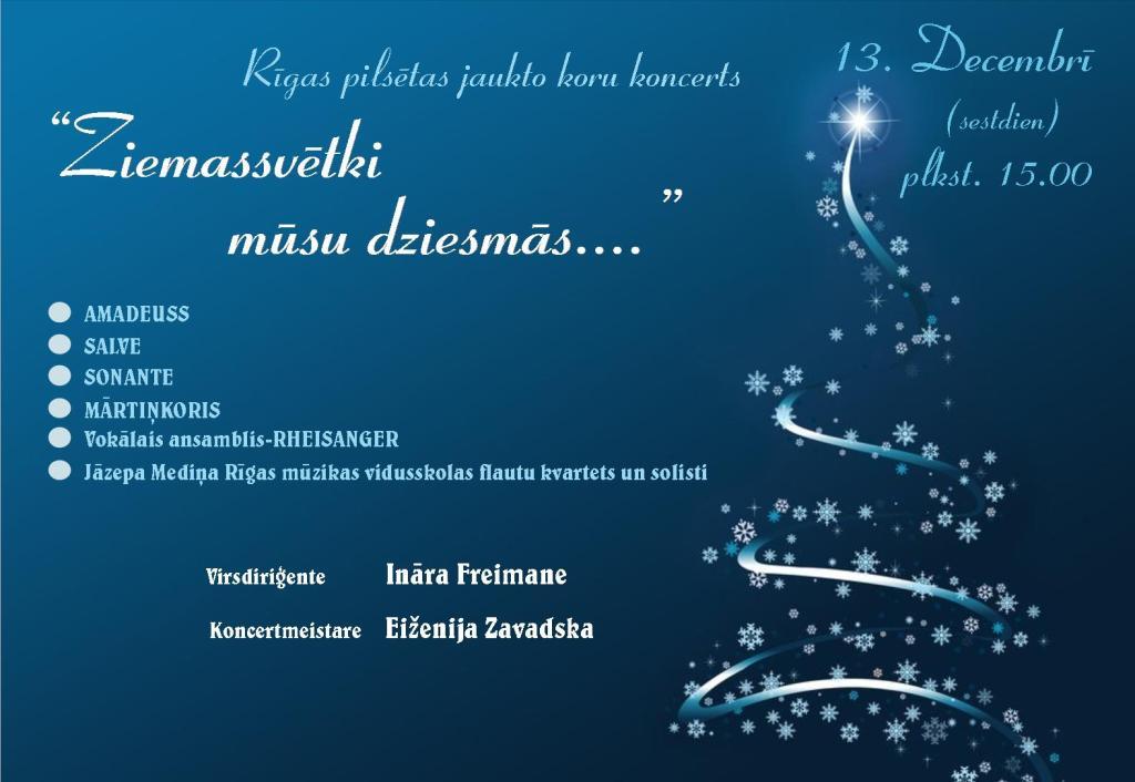 zsv_koncerts