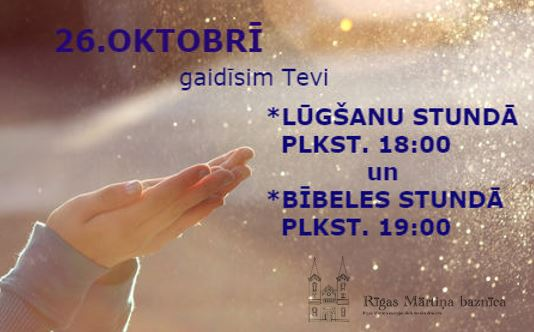 26102016_lugsanu-un-bibeles-stunda_logo