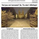 Draudzes avīze, 12.2016